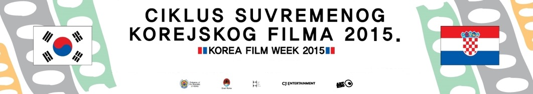 Korea Film Festival.jpeg
