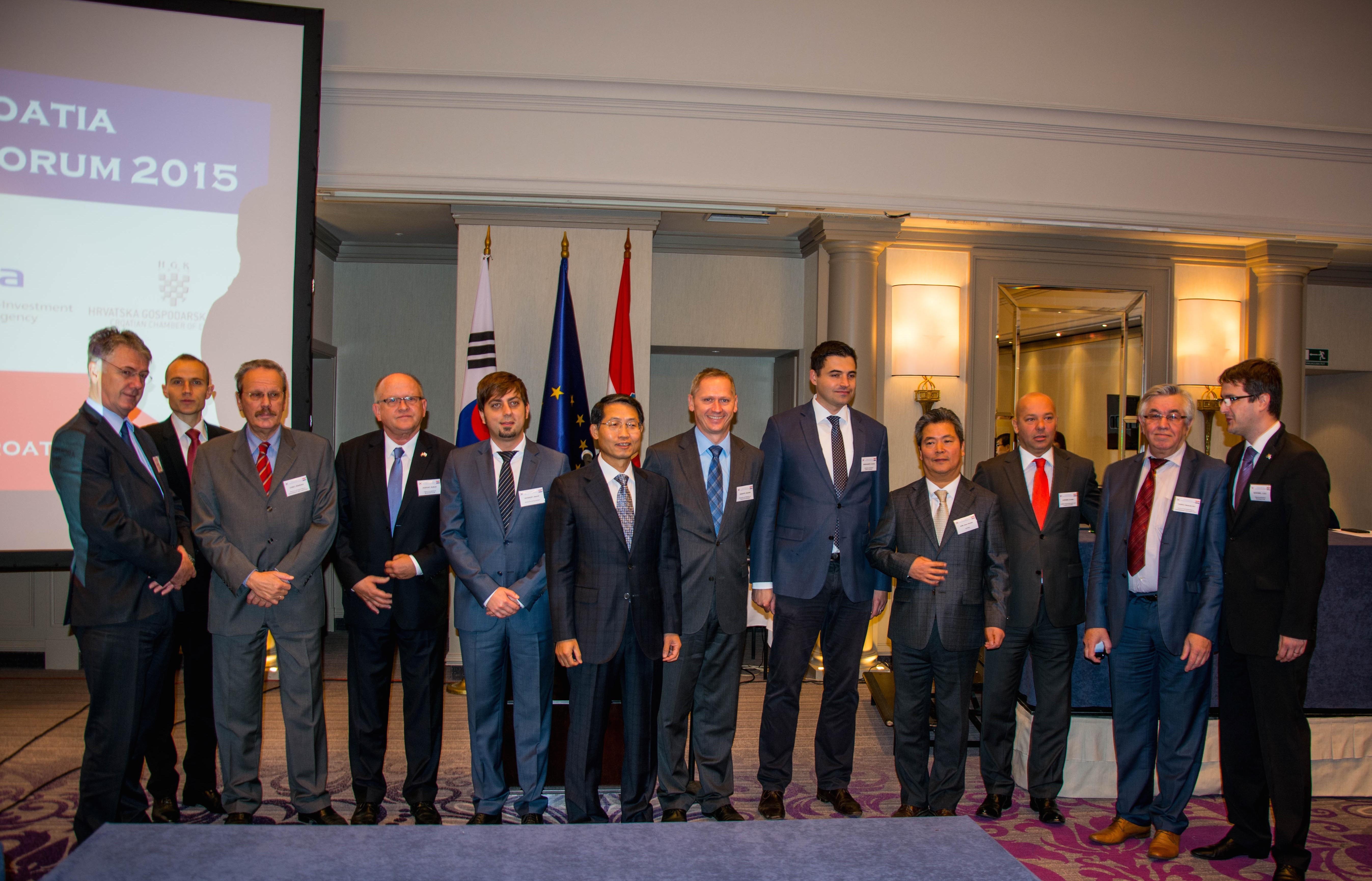 Korejsko hrvatski poslovni forum